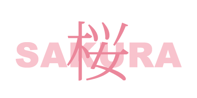 SAKURA-BBS